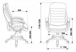 Кресло руководителя Бюрократ T-9950LT