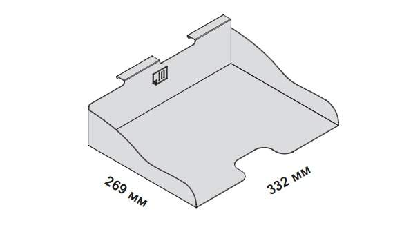 Подвесная полка для документов формата А4 332x269x90