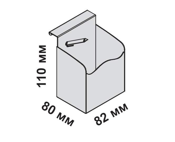 Подвесной стакан для ручек 82x80x110