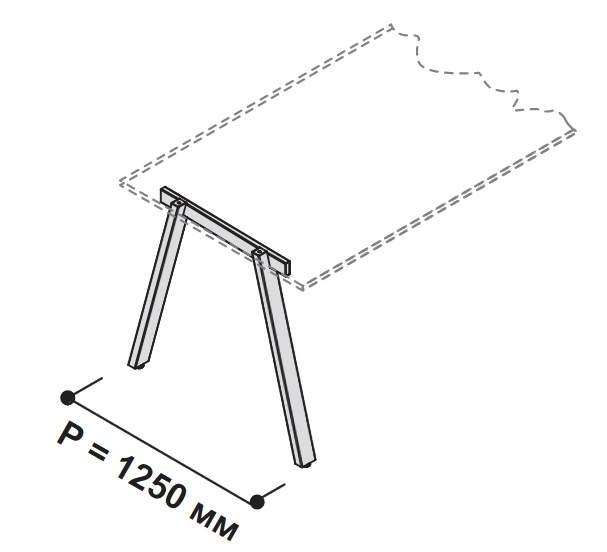 А-образная опора для стола 1250