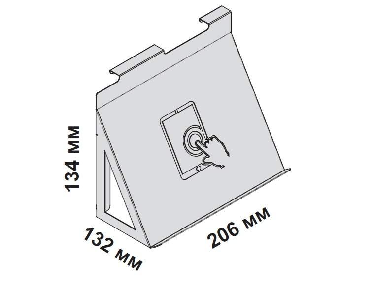 Подвесной держатель для планшетов 250x132x206