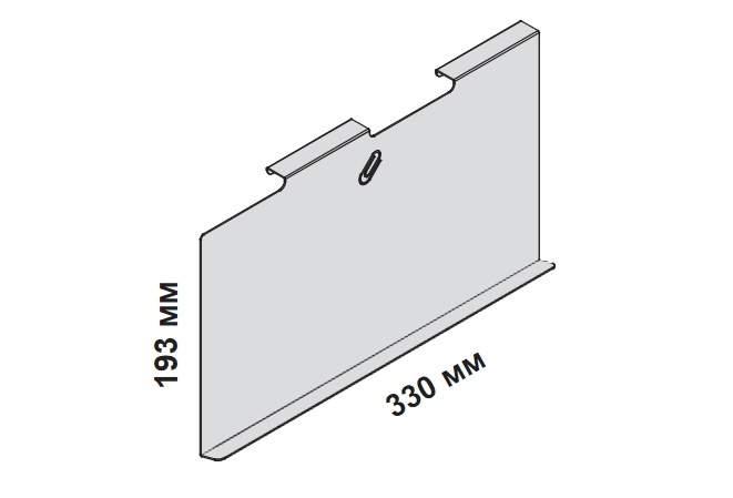 Подвесная доска для заметок 330x37x193