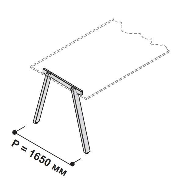 А-образная опора для стола 1650