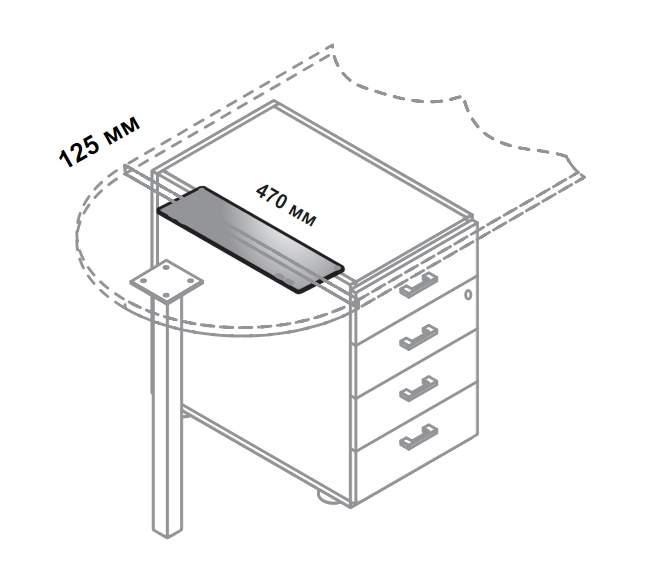 Крепление для соединения приставных тумб и соединительных столешниц 470x125x15