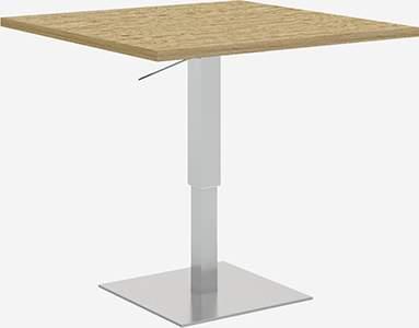 Стол 750x750x710